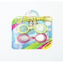 2a9fb5478 اشتري نظارة سباحة اون لاين - احصل علي نظارات بحر بأرخص اسعار | جوميا مصر