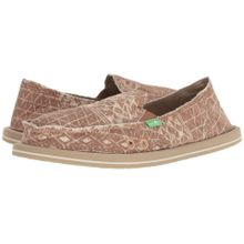6f6a218f857 Buy Sanuk Flats   Ballerinas at Best Prices in Egypt - Sale on Sanuk ...