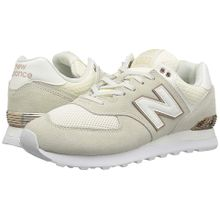 64d23537d48 Buy New Balance Shoes at Best Prices in Egypt - Sale on New Balance ...