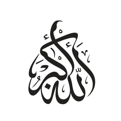Islamic Muslim Wall Stickers Decal For Living Room Bedroom Home Decorations