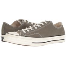 c01263655209 Buy from Converse Shop Online - Shop from Converse Egypt Online ...