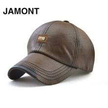 aaed0818723 Buy Mens Hats Online - Get Best Caps for Men   Best Price - Jumia Egypt