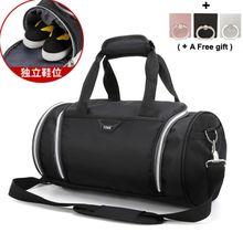73651d49e8 Men Sports Bag Shoe Position Waterproof Travel Bag Shoulder Bag-Black