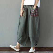 c534f1f716 ZANZEA Autumn Women Polka Dot Retro Print Pockets Loose Elastic Waist  Cotton Linen Harem Pants Leisure