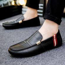 5988ec3ec تسوق بافضل سعر حذاء رجالي فاشون - اشتري احذية رجالية فاشون عبر جوميا ...