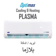 Buy an Air Conditioner Online - Enjoy Summer with a New AC