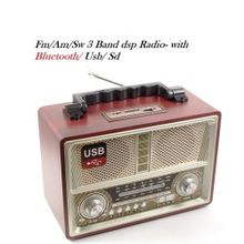 Order Radios at Best Price - Sale on Radios Jumia Egypt