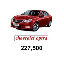 Best Car Prices In Egypt Get Cars For Sale In Egypt Today Jumia
