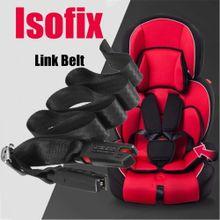 Adjustable Car Kids Safe Seat Strap Baby Isofix Latch Link Belt Anchor Holder
