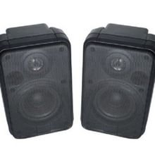 اشترى بافضل اسعار مضخم الصوت اشترى بافضل سعر مكبر الصوت