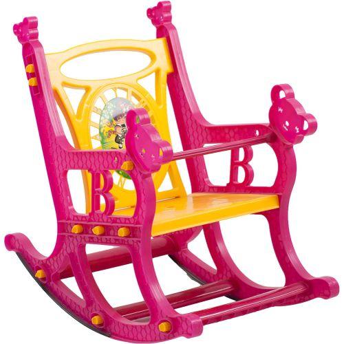 Sale On Baby Rocking Kids Chair Jumia Egypt