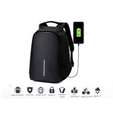 5c3375392e1be Labtop Bag - Anti-theft Travel Backpack - Waterproof - USB Charging - Black