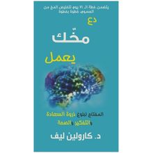 Shop Health Books from Online Library - Shop for Medical Books
