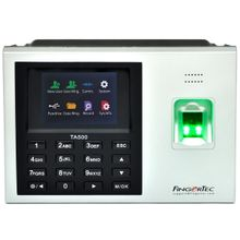 Fingertec Store: Buy Fingertec Products at Best Prices in
