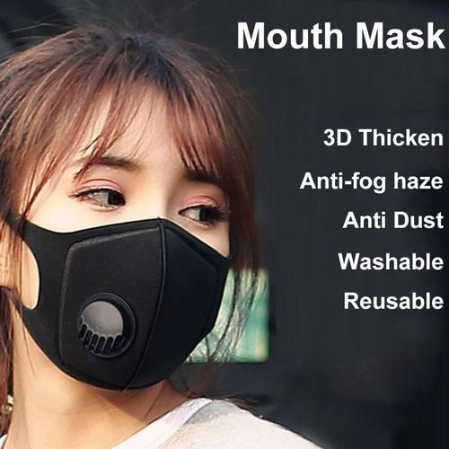 PM2 5mouth Mask Anti Dust Mask Activated Carbon Filter Windproof  Mouth-muffle Bacteria Proof Flu Face Masks Care