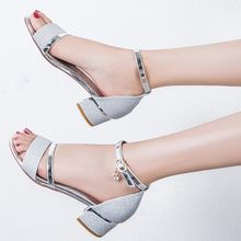 3d57b2c0b47 Women  039 s Strappy Chunky Block Sandals Ankle Strap Open Toe High Heel For
