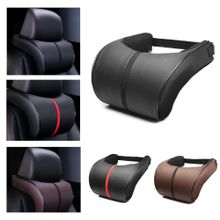 Adjustable PU Leather Memory Pillow Car Seat Head Neck Rest Headrest Cushion Pad