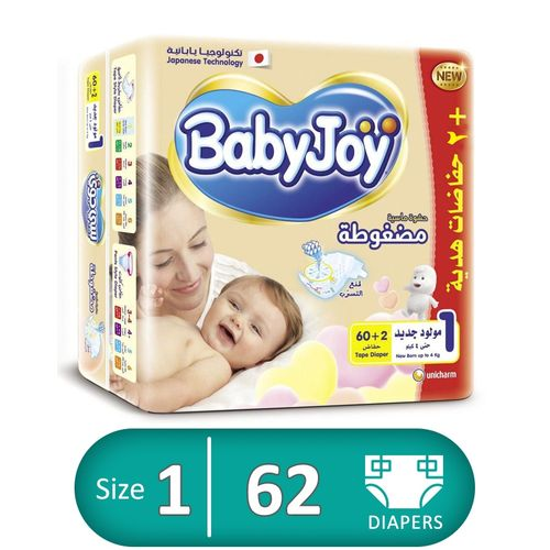 Super Stretch Jumbo Diapers - Size 1 - 6... - (95)