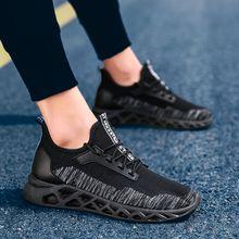 34cfcfaa5 تسوق بافضل سعر حذاء رجالي فاشون - اشتري احذية رجالية فاشون عبر جوميا ...