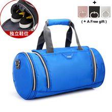 93b5764ed1 Men Sports Bag Shoe Position Waterproof Travel Bag Shoulder Bag-Blue