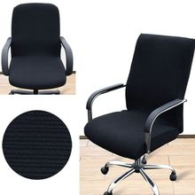c6f93dac2 Arm Chair Cover Three Sizes Office Computer Chair Cover Side Zipper Design  Recouvre Chaise Stretch Rotating