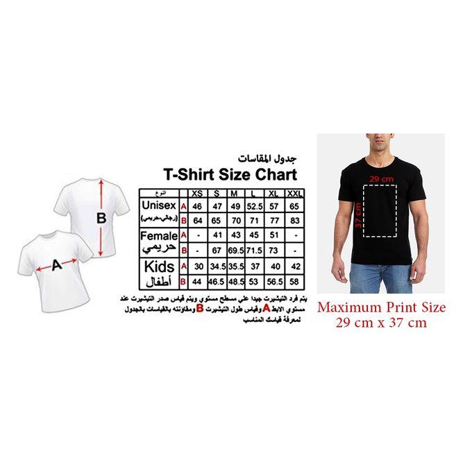 71d9061bc Egypt Team Men T-Shirt - Black - Jumia مصر
