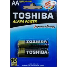Super Alkaline Battery - 1.5V - Size AA - 2 Pcs