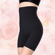18aab781c4f Shop Body Slimmer   Lowest Price - Best Deals on Body Shaper