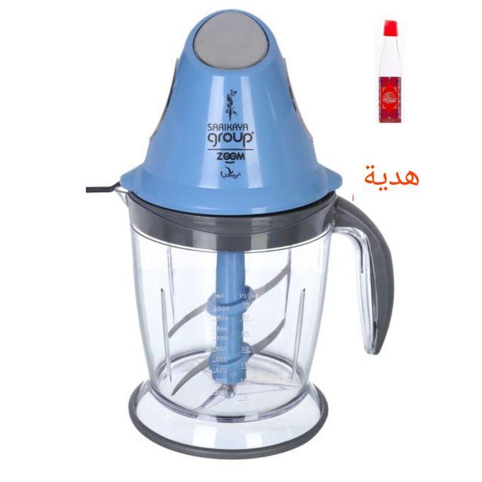 كبة زووم تركي 500 وات+ هدية مجانية زجاجة مياه –  مصر