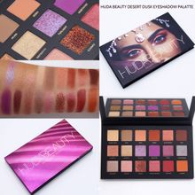 047b6a7ad4 Huda Beauty Store: Buy Huda Beauty Products at Best Prices in Egypt ...