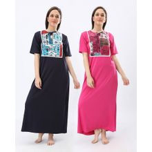 a9e91d326e09 Bundle Of 2 Lace Up Short Sleeves Patterned Nightgown - Fuchsia  amp  ...