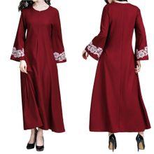 b0d38eaf7af Buy Dresses for Every Event - Find Dresses for Women Online - Jumia ...