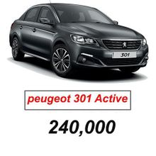 Peugeot Store Buy Peugeot Products At Best Prices In Egypt Jumia