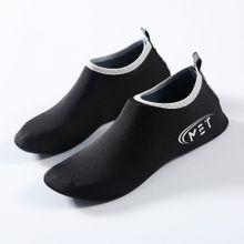 0c145e2f5 Hiamok Water Sports Shoes Barefoot Quick-Dry Aqua Yoga Socks Slip-on Men  Women