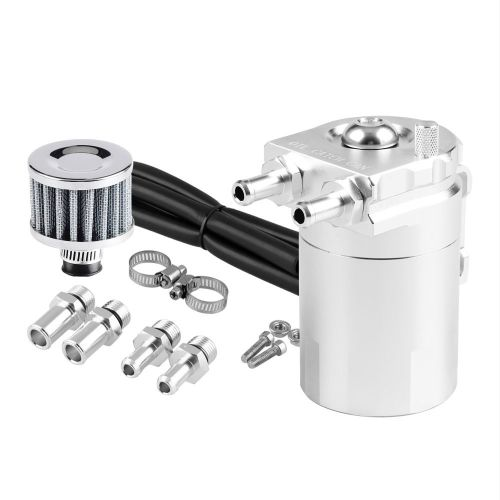 Universal Racing Aluminum Oil Catch Can Oil Filter Tank Breather Tank,  Capacity: 300ML(Silver)