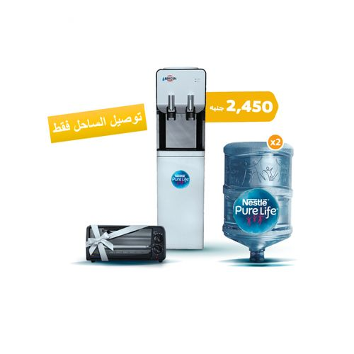 BY520 Water Dispenser - 2 Taps - Cold/Hot + 2 Empty 18.9L Bottles + Toaster