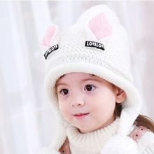 6f09d3c656d Hiamok Children Baby Novelty Ruffles Winter Warm Beanie Gilrs Boys Kniting  Hat WH