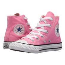 8b47e7bbdaa7 Buy Converse Kids تسوق ملابس أولاد at Best Prices in Egypt - Sale on ...
