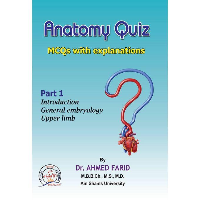 Sale on Jumia Books Anatomy Quiz MCQs With Explanations Part 1 ...