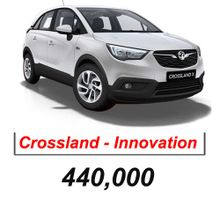Buy Opel Cars At Best Prices In Egypt Sale On Opel Cars Jumia