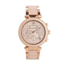 25bc72e15d0c Shop from MK Online - Order from Michael Kors Shop   Best Price ...