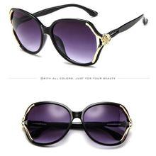 dfff3473d35 اشتري نظارات شمس حريمى واسعارها تفوق الخيال - تسوق نظارات شمس حريمى ...