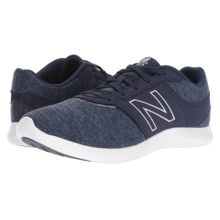 12b0763211b Buy New Balance Shoes at Best Prices in Egypt - Sale on New Balance ...