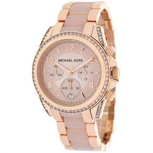 18210f84e0ce Shop from MK Online - Order from Michael Kors Shop   Best Price ...