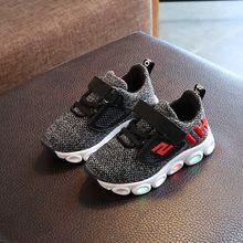 2b1602b2b Children's Anti-skid Running Shoes Casual Lights Mesh Shoes-Black