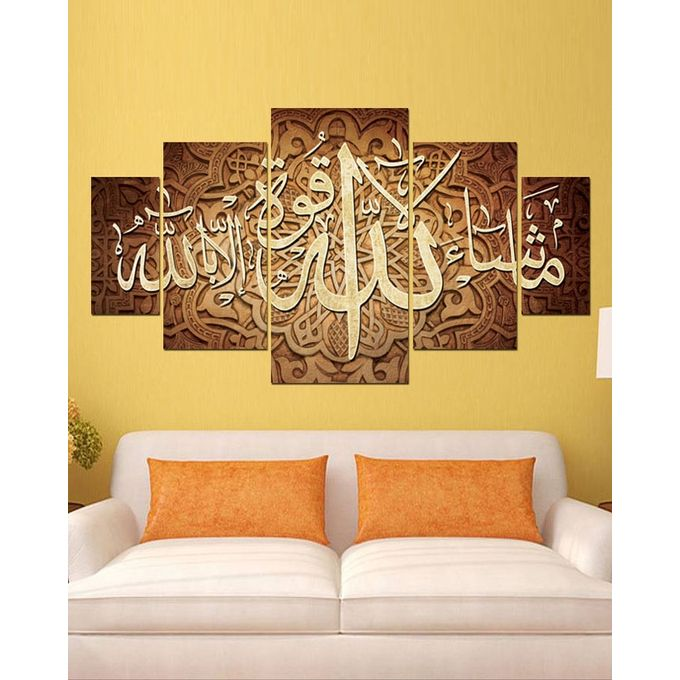 Sale on kazafakra CG2188 Modern Islamic Canvas Tableau - Set of 5 ...