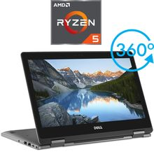 Buy DELL 2 in 1 Laptops at Best Prices in Egypt - Sale on DELL 2 in
