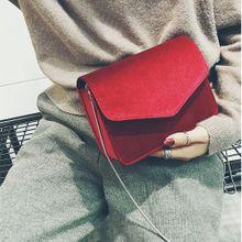 e2c7e2420ad Hiamok Women  039 s Fashion Flock Hasp Messenger Bags Crossbody Shoulder  Bags