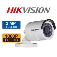 Buy Hikvision Surveillance Cameras at Best Prices in Egypt