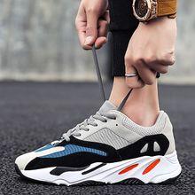 5650b0378d3a6 احذية رياضية رجالية - اشترى بافضل اسعار احذية رياضية للرجال اون لاين ...